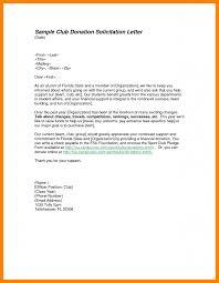 solicit letter format