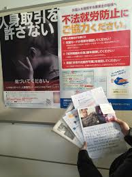 a japanese man pass by 36 000 don u0027t want u0027pick up artist u0027 julien blanc to drop in on