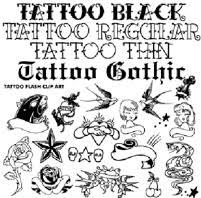 latin typography tattoo crack a jack studios