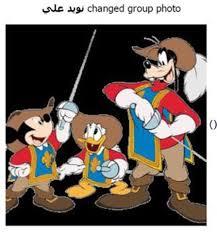 bizarre double u0027three musketeers u0027 terrorists