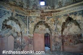 Ottoman Baths Bey Hamam Ottoman Baths Thessaloniki Greece To And Fro