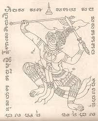 sak yant thai temple tattoos yant patamang si daan