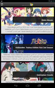anime apk add anime 1 4 6 162 apk for android aptoide