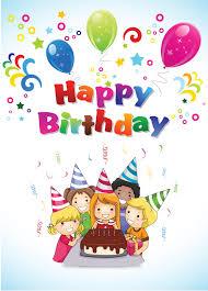 Online Birthday Invitation Card Best Online Birthday Cards U2013 Gangcraft Net