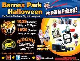 city park halloween halloween in the park 10 29 u0026 10 31 la jaja