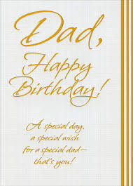 gold foil lettering on white textured surface dad birthday card