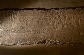 the world u0027s oldest papyrus and what it can tell us about the great