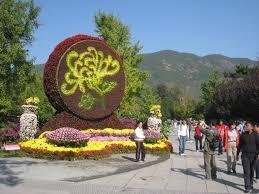 Beijing Botanical Garden File Beijing Botanical Garden Oct 09 Img 1194 Jpg Wikimedia