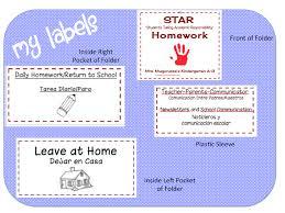 time 4 kindergarten s t a r homework folders