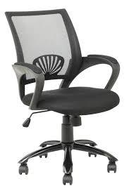 Net Chair Best 25 Best Computer Chairs Ideas On Pinterest Victorian