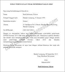 contoh surat pernyataan untuk melamar kerja contoh surat pernyataan tidak mempergunakan joki syarat cpns