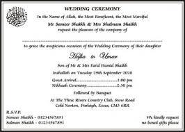 muslim wedding card wording wedding card format in pakistan gift card ideas