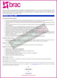 Resume For Ngo Job Brac Ngo Job Circular On August 2017 Bd Career