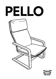 Pello Armchair Review Pello Chair Holmby Natural Ikea United States Ikeapedia