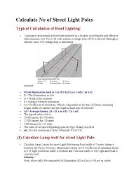 warehouse lighting layout calculator calculate no of lighting fixtures lighting street light