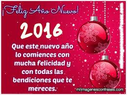 imagenes feliz año nuevo 2016 imágenes de feliz año nuevo 2016 con frases de bendiciones