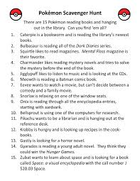 51 best teaching library skills images on pinterest library
