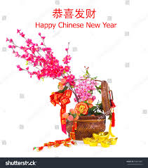 festival decorations chinese new year festival decorations plum stock photo 358579892