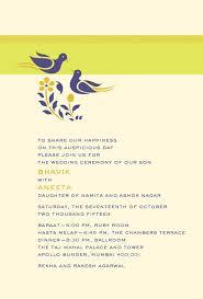 Menaka Cards Wedding Invitation Wordings 23 Best Indian Weddings Card Images On Pinterest Hindus Cards