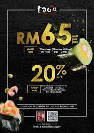 cuisine promotion tao cuisine promo