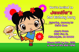 ni hao kai lan invitations general prints