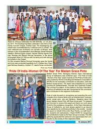 secular citizen vol 26 no 3 dated 16th january 2017 by