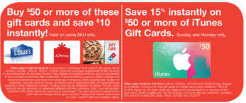 discount gift cards how and gift card discounts at staples frequent miler