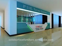 Hospital Reception Desk Stain Resistant Artificial Marble Modern Hospital Reception Desk