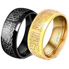 muslim wedding ring justtitanium coi titanium ring with muslim engraving
