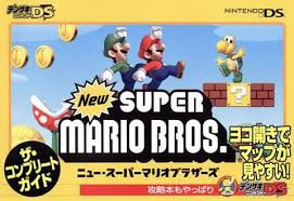 super mario bros complete guide book dengeki nintendo ds