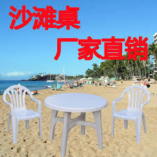 Plastic Beach Chairs Stalls And Chairs White Plastic Chairs Exhibition Stall Beach