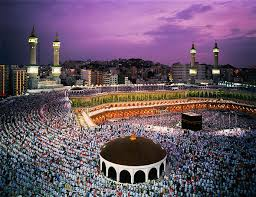 when is hajj 2017 dates for the islamic pilgrimage to mecca world