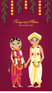 indian wedding invitations online new wedding invitation cards animated wedding invitation design