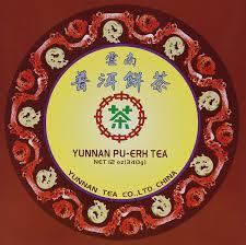amazon com yunnan pu erh tea 12 oz 340 g black teas grocery