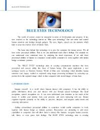 blue eyes technology new version 2017