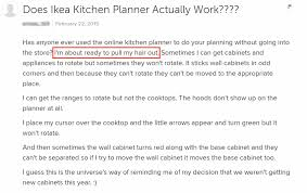 the ikea kitchen planner is just not that into you