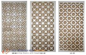 Decorative Metal Sheets