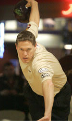 bowling ball info