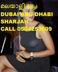 Seeking Abu Dhabi Seeking In Uae Seeking In Kerala Malayali