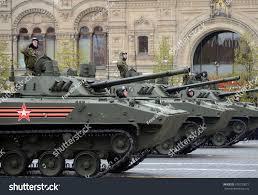 amphibious vehicle ww2 moscow russia may 09 2017 celebration stock photo 670733677