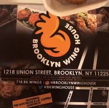 winghouse brooklyn wing house galuxsee