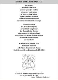 Wedding Invitation Phrases Templates Classic Religious Sayings For Wedding Invitations With