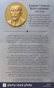 joseph conrad korzeniowski plaque financial district singapore
