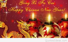 animated cards happy new year animated greeting cards jobsmorocco info