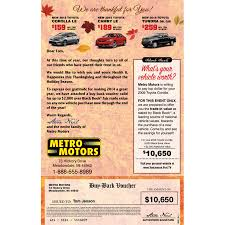 x 13 thanksgiving direct mail advertising card with