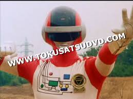 choudenshi bioman dvd tv series
