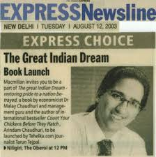 Count Your Chickens Before They Hatch Arindam Chaudhuri Pdf Arindam Chaudhuri The Great Indian Book Launch
