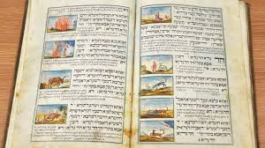 haggadah book pesach a mini reflections haggadah holidays