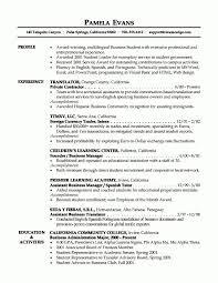 Teacher Resume Samples Uxhandy Com by Samples Of Entry Level Resumes Entry Level Resume Templates To