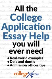 common app sample essay acceptance essay examples essay for scholarship applications need 17 best ideas about college application essay real world college application essay examples insider tips do
